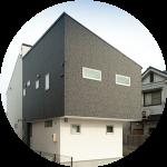 ユニークデザインの二世帯住宅